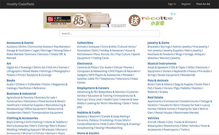 Backpage a paginas similares Sites similar